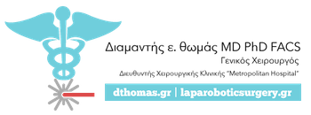 Διαμαντής Θωμάς M.D. Ph.D. F.A.C.S. -  Γενικός Χειρουργός | Ρομποτική Χειρουργική